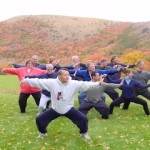 Tai Chi Retreat